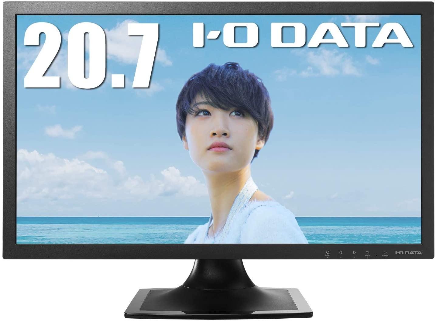 I-O DATA モニター 20.7型 非光沢