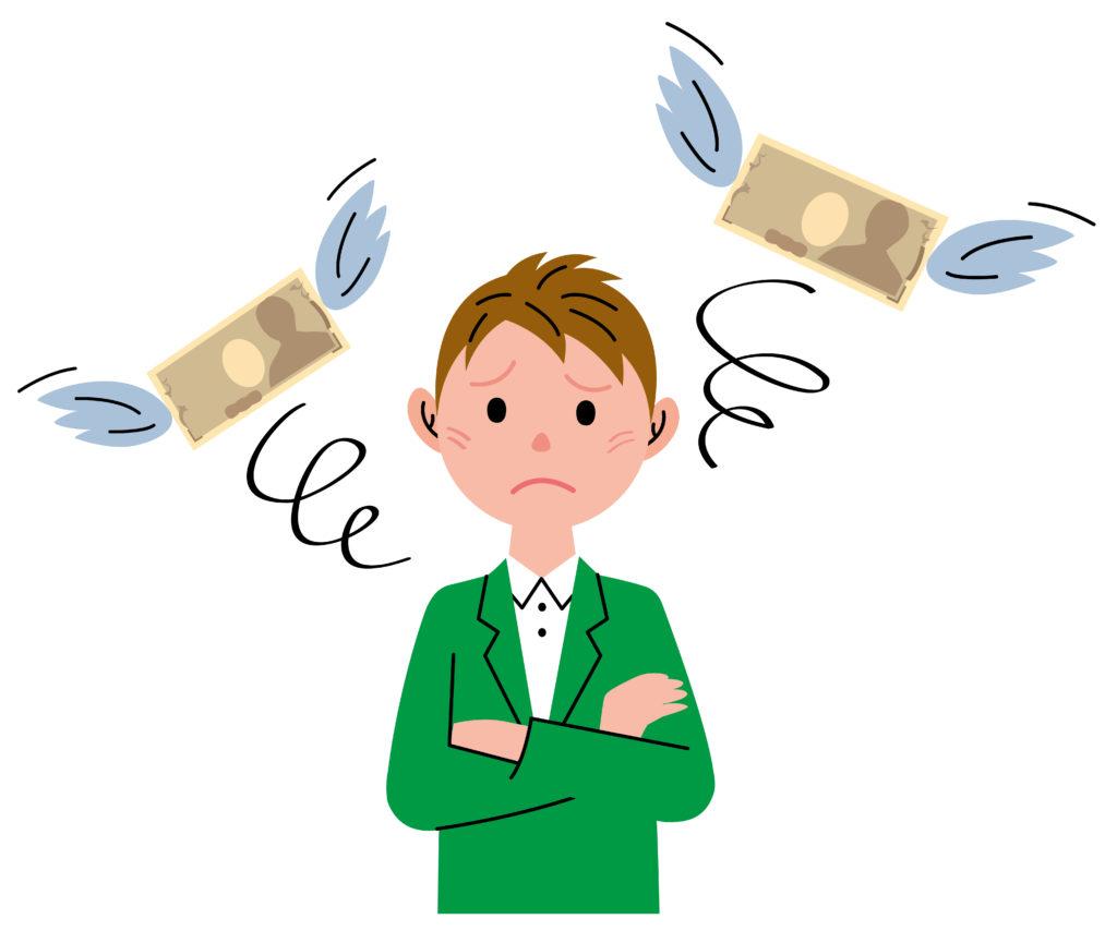 お金に悩む男性
