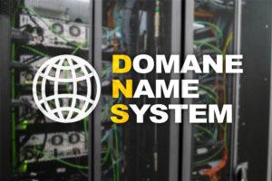 サーバールームのDNS(domain name system, server)